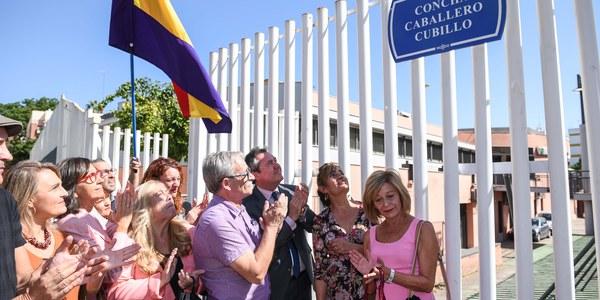 El alcalde de Sevilla inaugura la nueva calle Concha Caballero Cubillo en el Distrito Macarena como homenaje a esta destacada política y activista por los derechos de la mujer