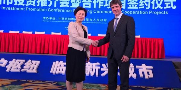 El Ayuntamiento de Sevilla abre un marco de colaboración con la región china de Sichuan para la captación de inversiones y la promoción de la ciudad