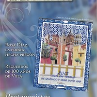 revista-triana-verano-2013.jpg