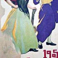 1905-g.jpg