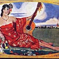 1914-g.jpg