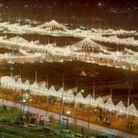 Vista aérea Real de la Feria