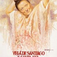 13. Velá de Santiago y Santa Ana. Triana. 1998. Cartel. Firma: Juan Valdés ©ICAS-SAHP, Archivo Municipal de Sevilla