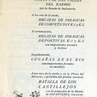 26. Velada de Santiago y Santa Ana. 1962. Programa ©ICAS-SAHP, Archivo Municipal de Sevilla