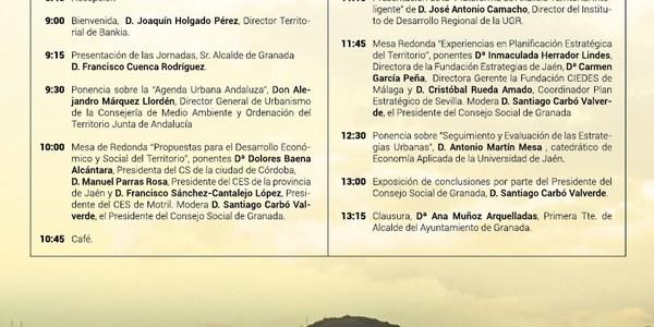 Jornadas sobre Política de Desarrollo Territorial